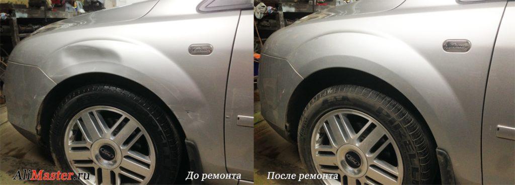 Ремонт крыла автомобиля