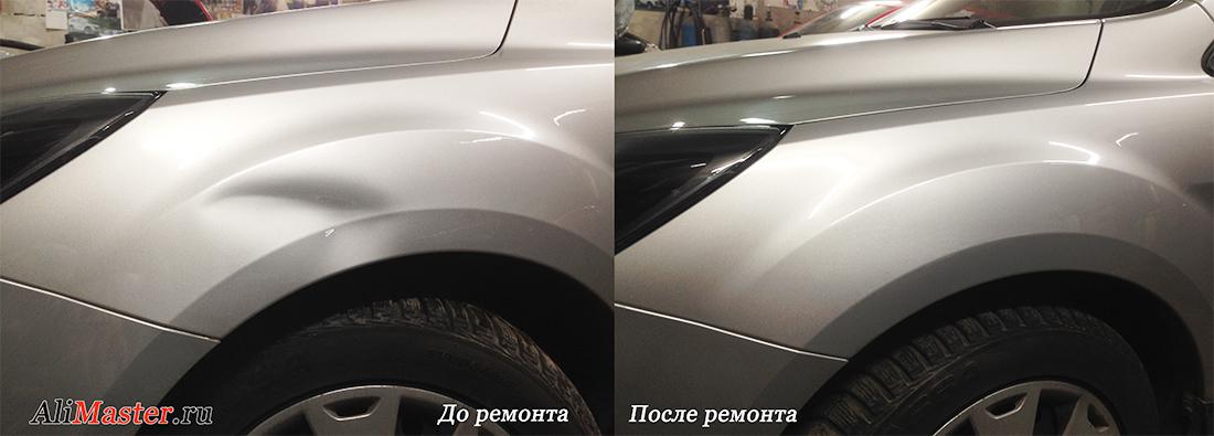 Ремонт вмятины на крыле автомобиля